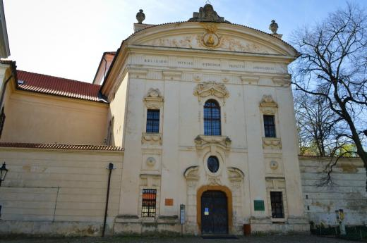The rare Strahov Library with a number of medieval manuscripts, maps and globes